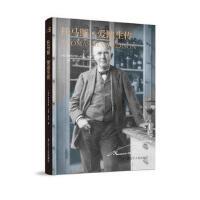 《托马斯・爱迪生传》 爱迪生发明电灯140周年纪念版,首次曝光数十幅珍贵照片