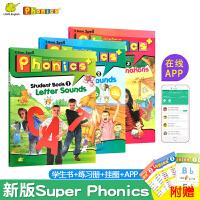 绿龙岛儿童桌游动物疯狂对对碰专注力训练幼儿童亲子游戏益智玩具