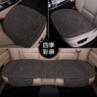 汽车坐垫四季通用单片三件套无靠背亚麻单个屁屁垫座椅套后座座垫