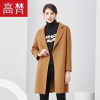 【3折价:399元/再叠加优惠券】高梵秋新款羊毛大衣女宽松韩版呢子大衣西装领中长款毛呢外套