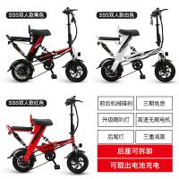 电动自行车代步迷你型可折叠电动车锂电48v代驾滑板车电瓶车双人新品 小骑士S双人 48v8a 黑色 48V