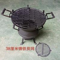 �W式�凸派��F�t 36cm �敉饽咎��烤�t �T�F炭�t 家用取暖�t