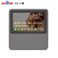 小度在家1C智能音箱4G版 《向往的生活》带屏音箱AI语音视频小度智能平板电脑小杜小杜机器人小度智能机器人(灰色)