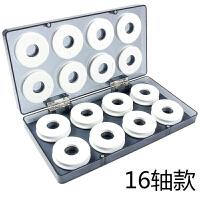 透明主线盒8轴16轴抗压抗摔耐磨精品主线圈线轴盒垂钓钓鱼小配件