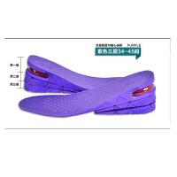 红兔子 靴之侣增高鞋垫男女士式内增高 气垫隐形舒适防臭可调节3/5/厘米F1103