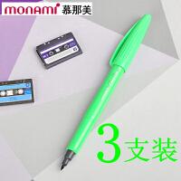 【当当自营】韩国monami/慕娜美04031-77(3支装)荧光绿色水性笔勾线纤维笔绘图彩色中性笔签字笔书法美术绘画