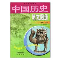 初中七年级下册中国历史填充图册 适用于中华书局 星球地图出版社 7年级下册中国历史填充图册中国历史填充图册七年级下册