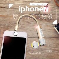 iphone7 plus边充电边听歌充电线耳机转接头手机转3.5mm音频器 苹果7 耳机转接线
