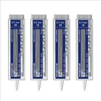德国 施德楼STAEDTLER 255 自动铅笔芯 2B/HB 40根装 铅芯替芯