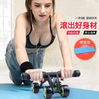 腹肌轮健腹轮收腹健身器材家用男士女初学者锻炼减肚子马甲线
