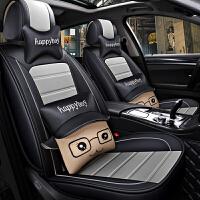 汽车坐垫四季通用小车座椅套卡罗拉座垫别克凯越威朗英朗全包座套