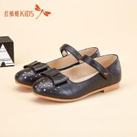 红蜻蜓童鞋韩版镂空领结时尚轻便女童儿童凉鞋512Z61L231