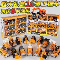 儿童惯性工程车套装组合挖掘机推土压路挖土机模型男孩玩具车大号