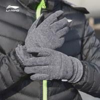 李宁手套男士2018新款运动时尚系列保暖手套ASGN009