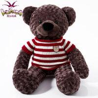 毛衣泰迪熊 大号毛绒玩具熊公仔巧克力色 布娃娃生日礼物 女生抱抱熊玩偶