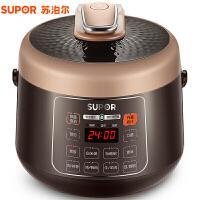 苏泊尔(SUPOR)电压力锅 SY-25YC10市场价399元商超同款智能2.5L小容量迷你压力锅三口之家