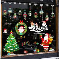 圣诞节装饰品门贴店铺场景布置花环小挂件橱窗玻璃贴纸圣诞树老人