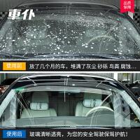 冬季汽车防冻型玻璃水-40-35雨刷精车用浓缩雨刮水液四季通用