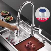 厨房水龙头*接头防溅头嘴洗菜盆可旋转增压花洒万向家用神器
