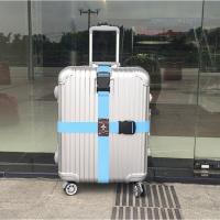 出国拉杆旅行箱包捆绑带出差一字绑带十字打包带行李箱子加固托运