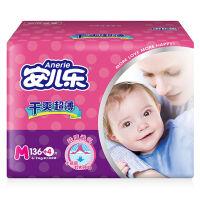 [当当自营]安儿乐 干爽超薄婴儿纸尿裤(电商渠道*M136+4片(适合体重6kg -11kg)