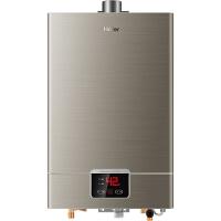 Haier/海尔 [官方直营]10升智能恒温燃气热水器 JSQ20-UT(12T) ±0.5℃精准控温 智能宽频恒温技术