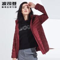 波司登(BOSIDENG)2018新款羽绒服轻薄短款外套羽绒衣秋