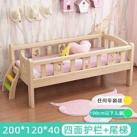 实木床带护栏小床单人床婴儿床宝宝边床加宽拼接大床 其他 不带