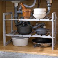 居家家可伸缩水槽下置物架厨房用品家用大全锅架子橱柜多层收纳架