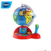 Vtech伟易达地球仪学习益智早教儿童玩具专注力训练教具宝宝神器