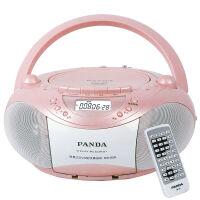 熊猫/PANDA CD-850 便携式DVD复读播放机CD胎教机磁带录音机收音收录机MP3播放器音响 粉色