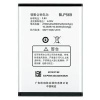 OPPO Find7原装电池 BLP569电池 OPPO Find7 X9007 X9000 X9077 X9070