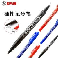 日本ZEBRA斑马 学生勾线笔 光盘笔小双头记号笔 油性记号笔不可擦