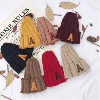 冬季儿童针织帽子婴幼儿宝宝毛线帽男女童小童保暖帽1-8岁