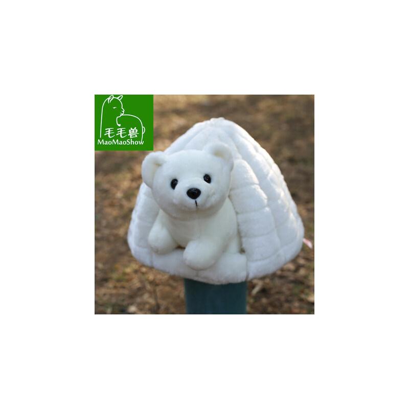 可爱小白熊北极熊毛绒玩具玩偶公仔儿童带雪洞抱抱熊小熊布娃娃 海洋极地馆 手感舒服 大北极熊