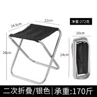 折叠凳子便携式户外钓鱼椅子轻小板凳地铁凳小马扎火车凳子p