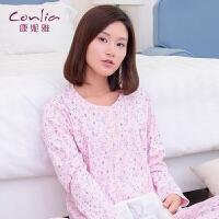 康妮雅新款睡衣女士春秋款可爱卡通长袖甜美家居服套装