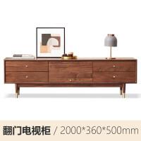 实木电视柜北欧黑胡桃木地柜简约现代小户型客厅轻奢家具 组装