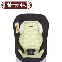 [当当自营]黄古林儿童汽车坐垫座椅凉席座垫婴儿宝宝竹炭童席小孩坐垫凉席子75*42cm