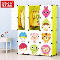卡通衣柜儿童宝宝婴儿收纳柜组合塑料小孩组装简易衣橱经济型