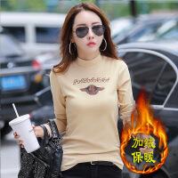 时尚印花韩版修身女装上衣 加厚加绒女士t恤衫打底衫