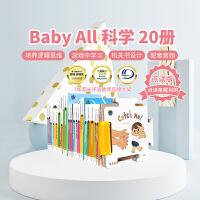 【盖世童书】英文原版绘本Baby all数科学系列 科学20册 0-3-6岁儿童宝宝英文数字启蒙创意机关趣味教学支持小
