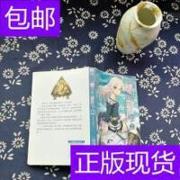 [二手旧书9成新]从零开始的魔法书2:阿克迪奥斯的圣女(上) /[?