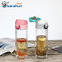 香港佰顺象300ml双层隔热玻璃杯/弹盖水晶车载玻璃水杯子/带滤网泡茶杯
