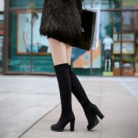 彼艾2017秋冬女鞋过膝长靴粗跟高跟骑士靴绒面高筒瘦腿弹力靴子