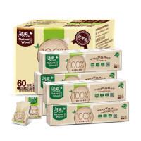 洁柔自然木系列无芯卷纸卫生纸卷筒纸擦手纸厕纸4层36卷箱装纸巾