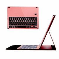 爱酷多(ikodoo)华为平板电脑 揽阅M2系列 10.1英寸平板电脑键盘 华为揽阅键盘 华为揽阅M2无线蓝牙键盘保护