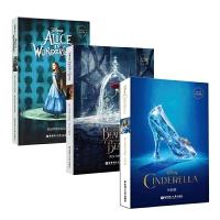 迪士尼英文原版书系列 共3册