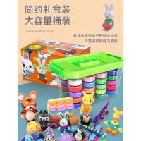 超轻粘土无毒24色盒套装安全工具彩泥手工女孩黏土橡皮泥12色玩具