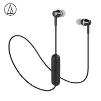 铁三角 CKR300BT运动无线蓝牙入耳式耳机手机游戏耳麦 颈挂通话